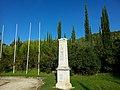 Olympia, Pierre-de-Coubertin-Gedenkstätte 2015-10 (1).jpg