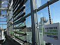 One of many plant installations.jpg