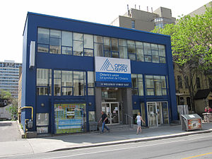 Ontario Public Service Employees Union - An OPSEU union hall in the Church and Wellesley neighbourhood of Toronto.