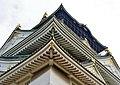Osaka Osaka-jo Hauptturm 39.jpg