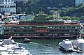 Overlook Jumbo Floating Restaurant.jpg