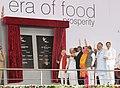 PM Modi inaugurates India Food Park in Tumkur, Karnataka.jpg