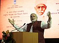 PM Modi speaking at the launch of Madan Mohan Malviya National Mission on Teachers and Teaching (15949108097).jpg