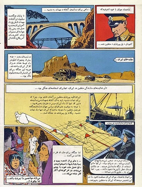 A comic strip in Persian, depicting the Anglo/Soviet invasion of Iran