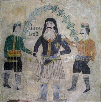 Ethnographic Museum of Cyprus - Nicosia, Cyprus Folk Art Museum, painting of Athanasios Diakos from the village of Geri.