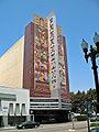 Paramount Theatre (Oakland, CA).JPG