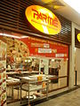 Parmê - Shopping Tijuca.jpg