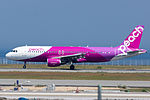Peach Aviation, A320-200, JA811P (18298790061).jpg