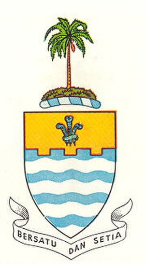 Coat of arms of Penang - Original coat of arms of Penang, with motto added in 1950