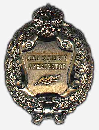 Honorary titles of Russia - Insignia of People's Architect of the Russian Federation