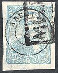 Peru Arequipa 1885 Sc3N25 MOLLLENDO.jpg