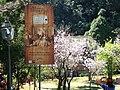 Petrópolis RJ Brasil - Museu Imperial - panoramio (3).jpg