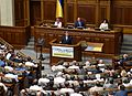 Petro Poroshenko on Day of Constitution of Ukraine 2016-06-28 03.jpg