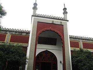 Phoenix Mosque Mosque in Hangzhou, Zhejiang, China