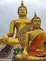 Phra Buddha Maha Nawamin Sakayamuni Sri Wisetchaichan 2.jpg