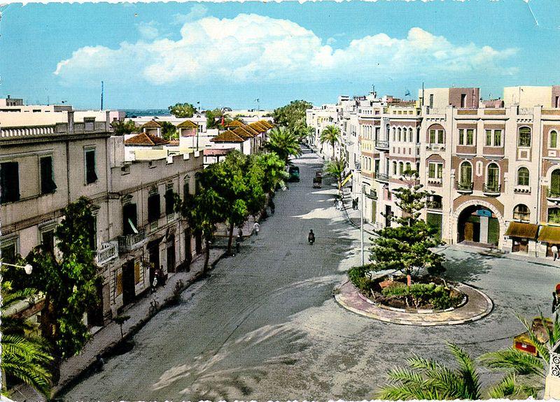 Piazza del Shagara Bengasi 1964.jpg