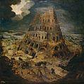 Pieter Brueghel de Jonge - De bouw van de toren van Babel.jpg