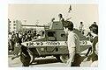 PikiWiki Israel 10584 Beersheba - Adlevida 1973.jpg