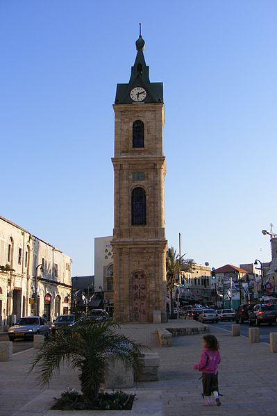 מגדל השעון, יפו