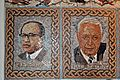 PikiWiki Israel 36725 Jaffa mosaic museum.jpg