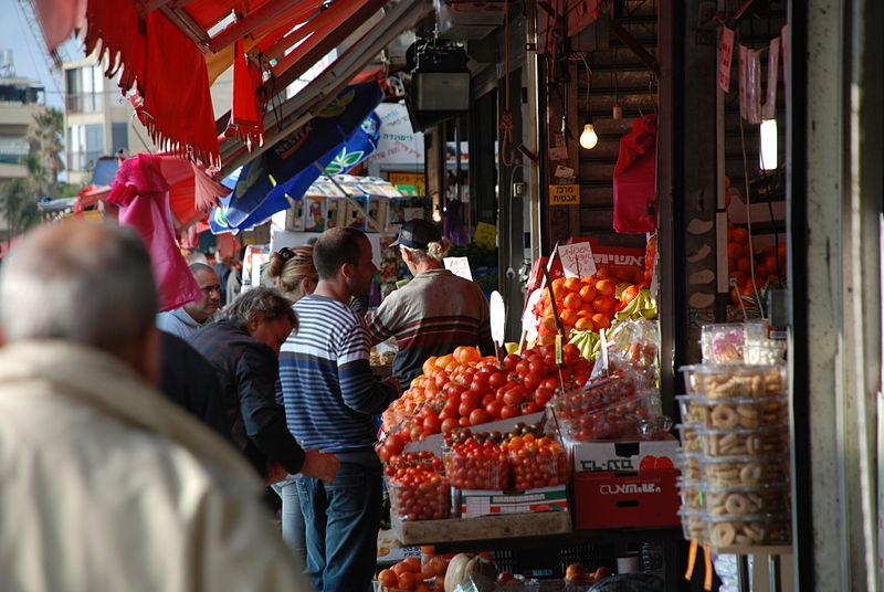 Market, Tel Aviv