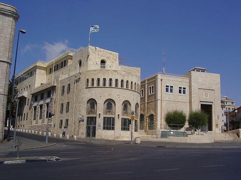 בנין העיריה הישן בירושלים