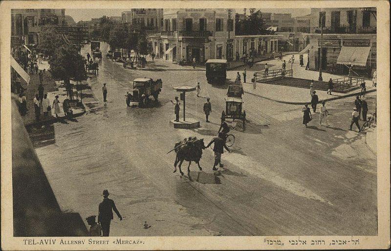 תל אביב- כיכר מגן דוד