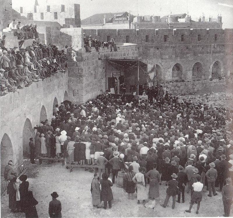 קונצרט בירושלים בתקופת המנדט הבריטי