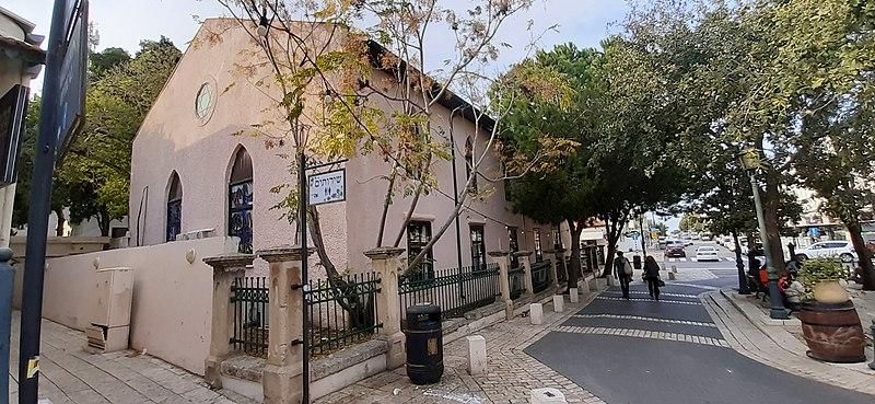 בית הכנסת אוהל יעקב בזכרון יעקב