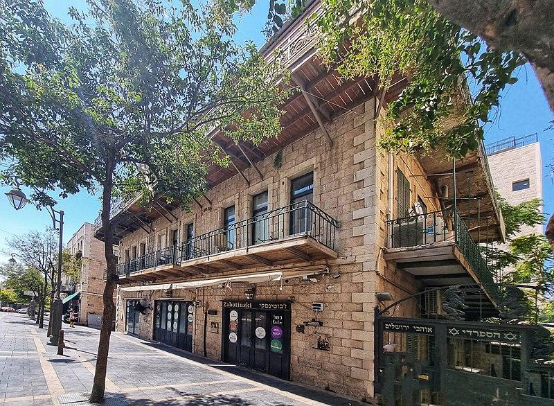 בית זבוטינסקי בירושלים