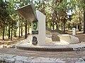 PikiWiki Israel 8715 brigade 421 memorial.jpg