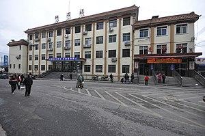 Lechang - Image: Pingshi Railway Station