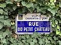 Plaque Rue Petit Château - Charenton-le-Pont (FR94) - 2020-10-16 - 2.jpg