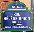 Plaque rue Brion Paris 1.jpg