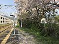 Platform of Sasaguri Station 2.jpg