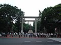Police Yasukuni 215885008 31190e1c87 o.jpg
