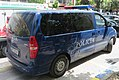 Police car Albania 10.jpg
