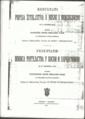 Popis stanovništva BiH 1910.png