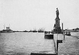 Port Said Suez Canal.jpg