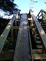 Portage Ramp Loud Dam - panoramio.jpg