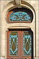 Porte dentrée secondaire de la CCI de Meurthe-et-Moselle (Nancy) (3994071518).jpg