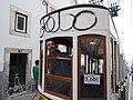 Portugal no mês de Julho de Dois Mil e Catorze P7130545 (14548635198).jpg