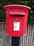Post Box GU27 126, Camelsdale Road, Haslemere, West Sussex.jpg