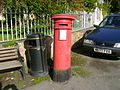 Post Box Victoria (2999493701).jpg