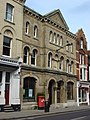 Post Office, Maldon - geograph.org.uk - 982913.jpg
