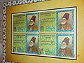 Postal stamp in memory of Ghalib.JPG