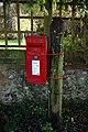 Postbox, Binley, Hampshire - geograph.org.uk - 627487.jpg
