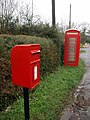 Postbox, Staple Fitzpaine - geograph.org.uk - 1617607.jpg