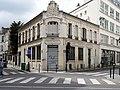 Poste de police, quartier de Charonne, Paris 2016.jpg