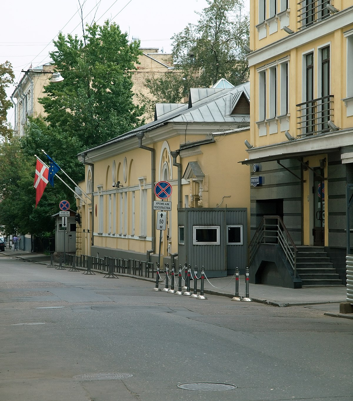 Australian Embassy in Moscow and St. Petersburg: addresses, opening hours 46